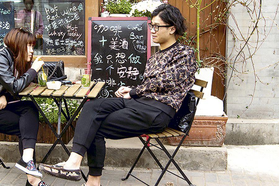 imagen-beijing1
