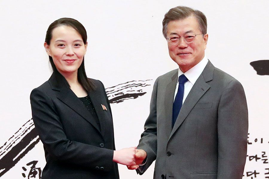 Kim Yo Yong, Moon Jae-in