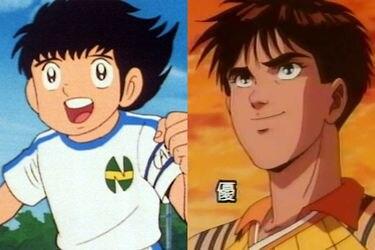 futbol-anime