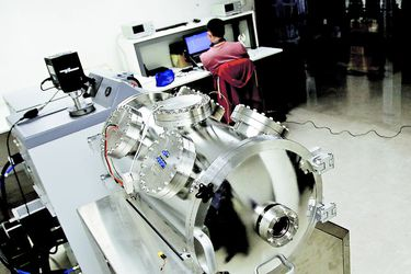 Imagen laboratorio
