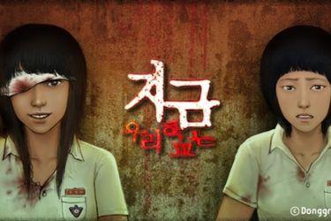 """All of Us Are Dead"" será la próxima serie zombie surcoreana de Netflix"