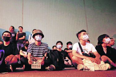 protests in Hong Kong (46509296)