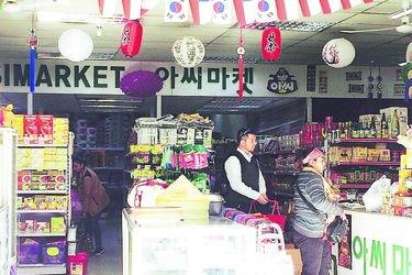 Los 'Chinatown' de Santiago: Donde los chilenos parecen extranjeros
