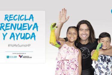 #YoMeSumoHP, la campaña que busca reciclar hardware para crear prótesis para niños