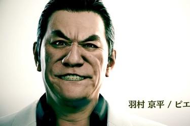 Sega detiene las ventas de Judgement luego de que actor de voz fuera detenido por consumo de cocaína