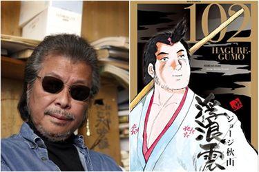 Fallece el mangaka George Akiyama a los 77 años