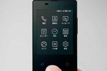 Firma japonesa lanzará el smartphone más fino y ligero del mundo