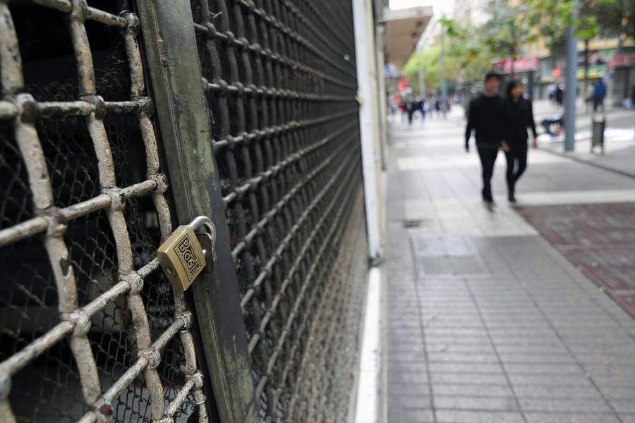 Comercio cerrado en feriado de 1° de Mayo