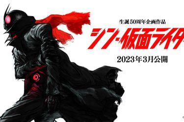 Hideaki Anno dirigirá película de Shin Kamen Rider