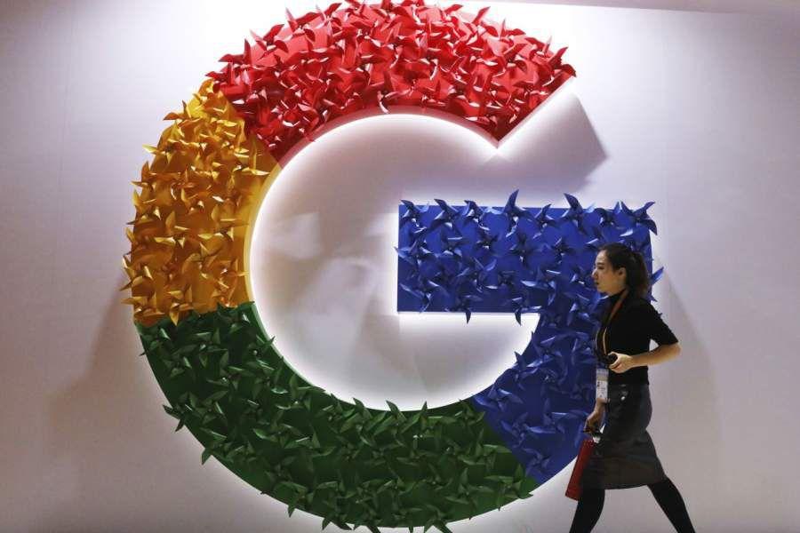 google WSJ