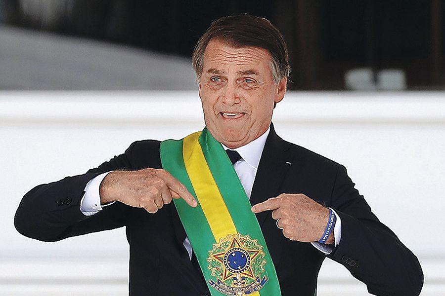 BolsonaroWEB