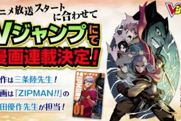 El manga de Dragon Quest: The Adventure of Dai tendrá una precuela