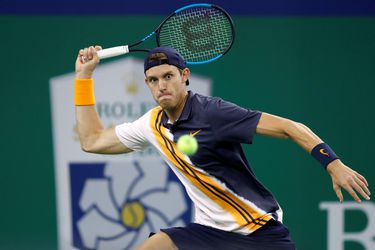 Shanghai Masters tennis tournament