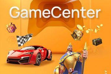 Conozcan a GameCenter, el nuevo centro de videojuegos para los dispositivos Huawei