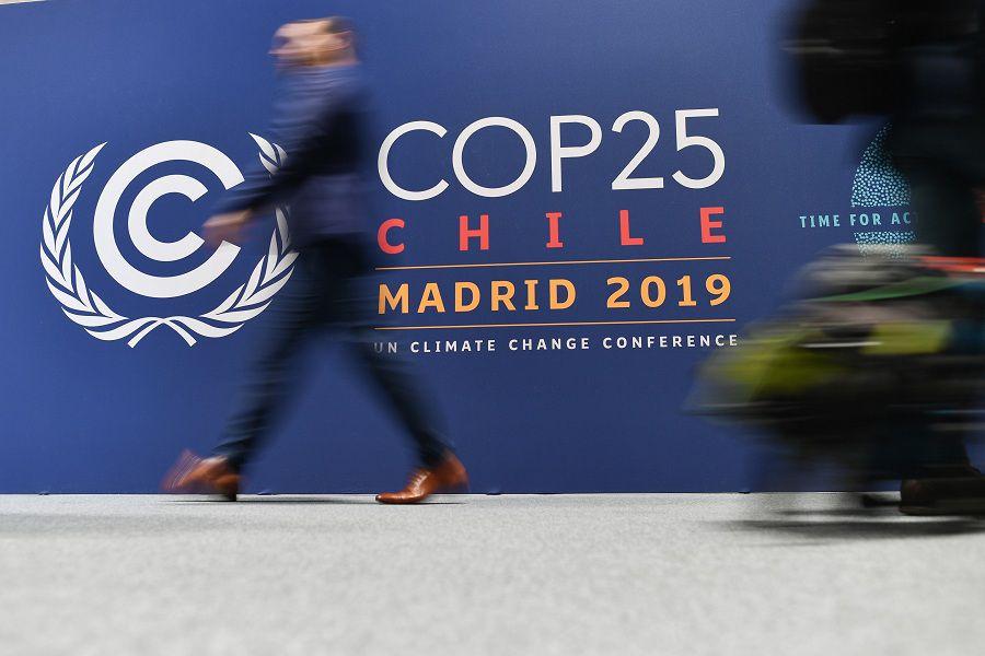 """COP25.- Brasil defiende su política ambiental y pide financiación: """"Menos palabr"""