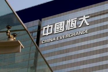 Evergrande: El riesgo de la caída del gigante inmobiliario chino
