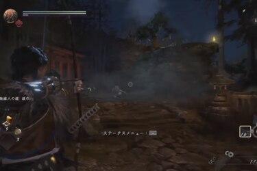 Nioh 2 muestra su jugabilidad en 11 minutos de gameplay