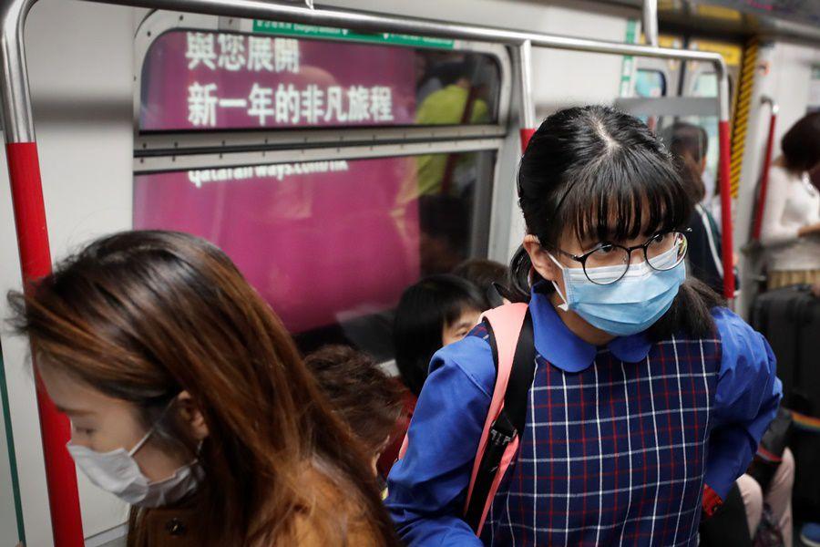 Hong Kong China Mystery Illness