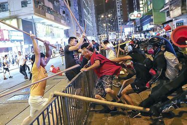Hong_Kong-_Protests_21026.jpg-bde5f