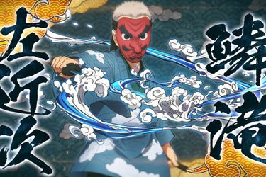 Sakonji Urokodaki se suma al roster del juego de Demon Slayer