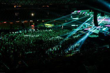 Weeshing: fiscalía investiga eventual estafa en plataforma de conciertos
