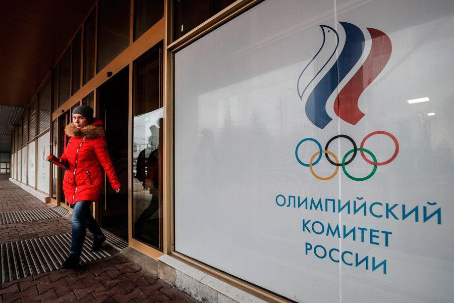 Rusia, Juegos Olímpicos, JJ.OO. Rusada, Dopaje