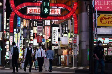 El Banco de Japón recorta su previsión de crecimiento pero es más optimista sobre recuperación