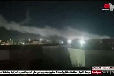 Atacan a tropas de EE.UU. en Siria tras bombardeos a milicias