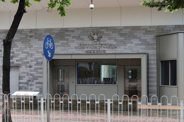 Consulado EE.UU. en China.