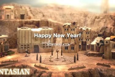 Fantasian, el nuevo juego del creador de Final Fantasy llegaría este año