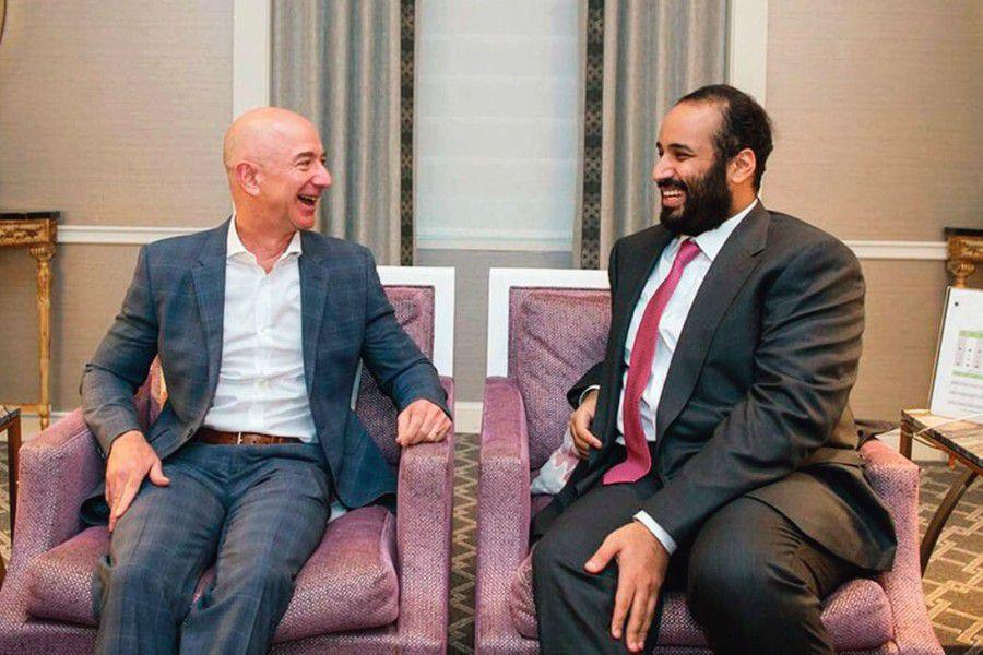 Jeff-Bezos-Mohammad