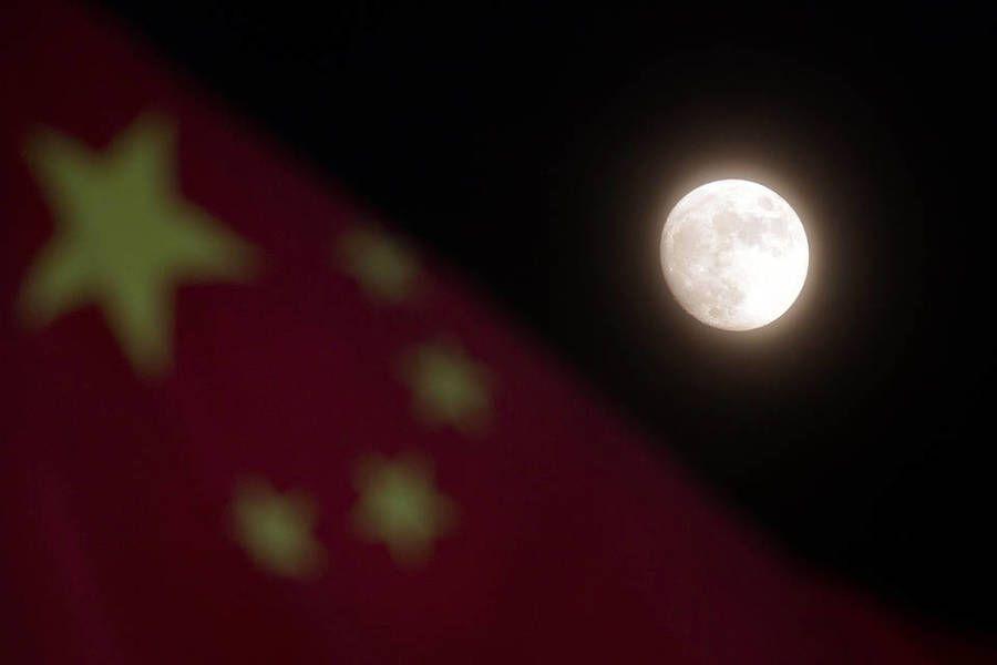 luna china