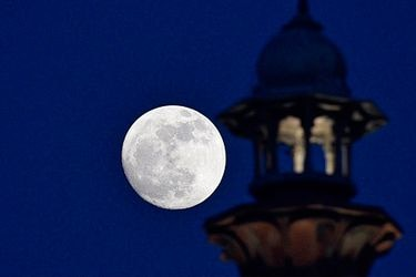 """""""Luna fría"""" sorprende al mundo con espectáculo natural"""