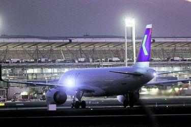 Competidores de Latam: Avianca toma misma opción, Jetsmart lo descarta y Sky guarda silencio