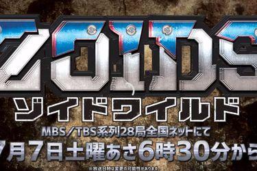 Nuevo adelanto del anime  Zoids Wild