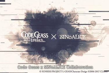 El juego para móviles SINoAlice tendrá una colaboración con Code Geass