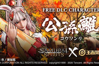 Samurai Shodown recibirá un nuevo personaje DLC gratuito