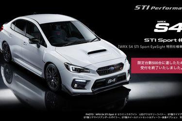 Subaru WRX S4 STI Sport #: 500 unidades del célebre deportivo, pero exclusivas para Japón