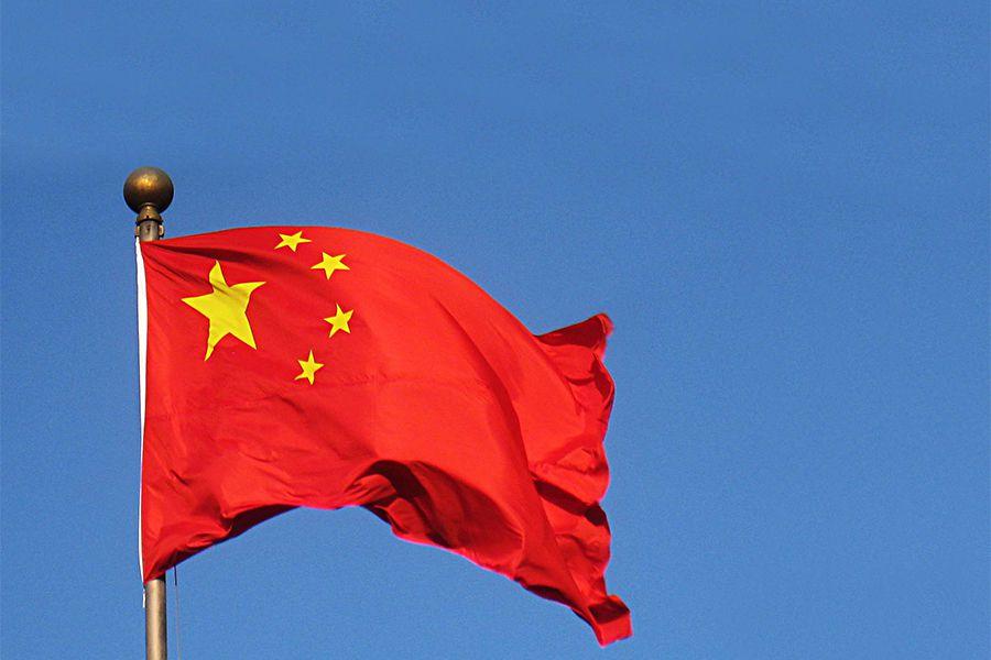 Imagen bandera China