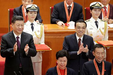 Chinese President Xi Jinping and Premier Li Keqiang attend an event marking the 40th anniversary of China's reform in Beijing
