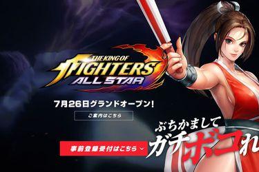 El juego para móviles de The King of Fighters se lanzará el 26 de julio
