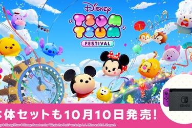 La Nintendo Switch tendrá edición especial basada en Disney en Japón