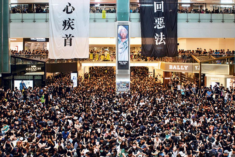 Anti-extradition-protesters-occupy-mall-in-Hong--Kong-(46368611)