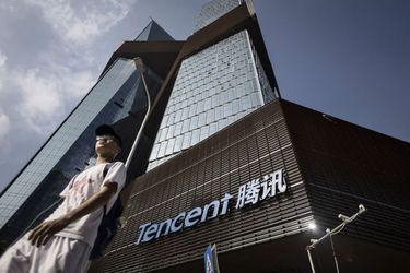 tencent okis