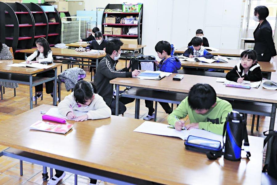 Corea del Sur escuela