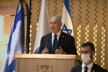 Primer ministro Benjamin Netanyahu fracasa en formar un gobierno en Israel