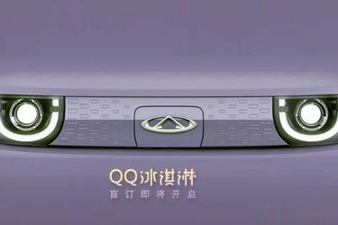 La nueva generación del conocido Chery IQ buscará dar pelea al eléctrico más vendido de China