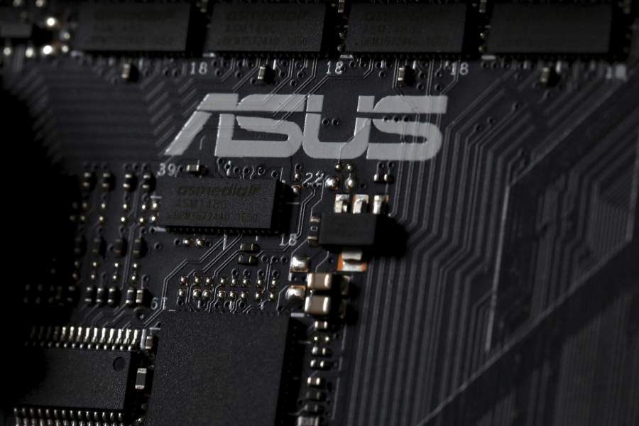 ASUS Supply Chain Hack