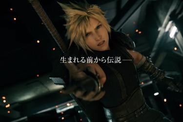 Nuevas imágenes de Final Fantasy VII Remake revelan a un nuevo personaje