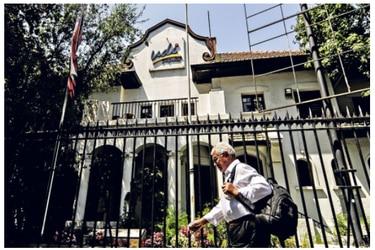 Marca devaluada: la crisis de la UDI tras la derrota de Lavín